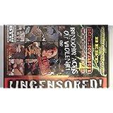 Best of Backyard Wrestling 4 Random Acts of Violence