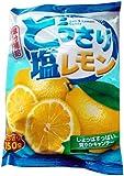 Sze Hing Loong - Salt & Lemon Candy 150g