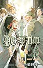D.Gray-man 第16巻