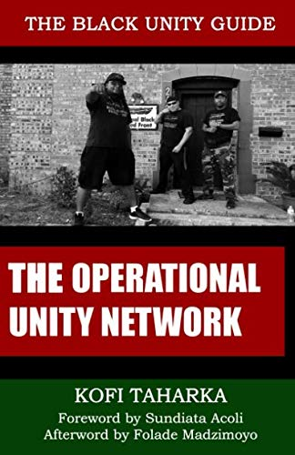 Best unity network for 2019
