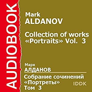 Collection of works. «Portraits». Vol. 3 [Russian Edition] Hörbuch
