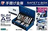 Iris safety box A5 Slim Blue SBX-A5S (japan import)