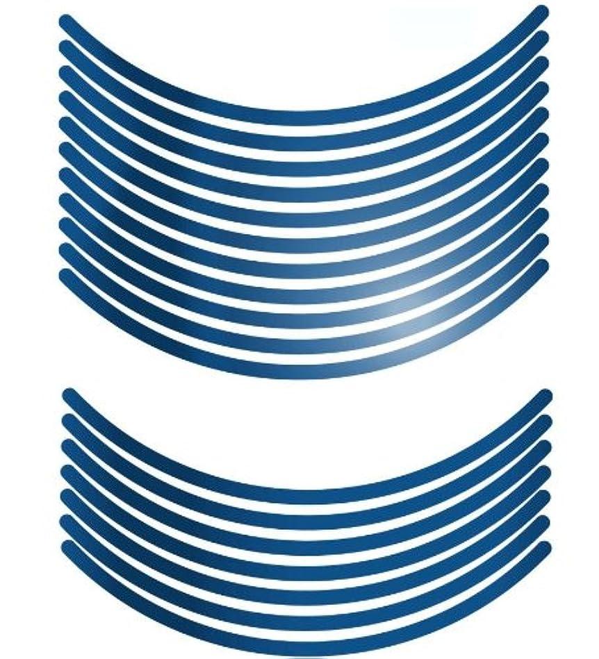 ミスペンドジュニア探偵ホイールリムステッカー 17インチ/18インチ両用タイプ (青 ブルー)
