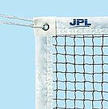 Jpl Multi Usage Badminton Sports Mesh Match Net 6.1m