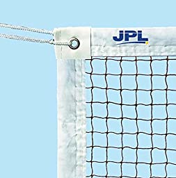 Jpl Multi Usage Badminton Sports Mesh Match Net 6.1m