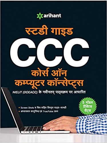 system analysis and design notes in hindi