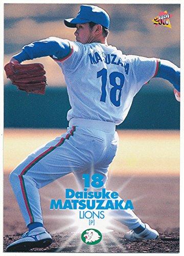 BBM 2000 プロ野球カード レギュラーカード [57] 松坂 大輔