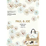 PAUL & JOE SPECIAL BOOK Flower ver. ポール&ジョー トートバッグ