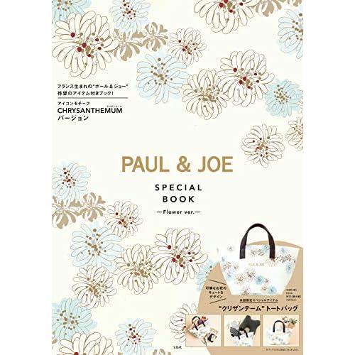 PAUL & JOE SPECIAL BOOK Flower ver. 画像