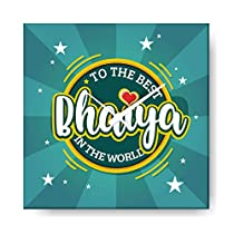 YaYa Cafe 8x8 inches Rakhi Gifts for Brother Wall Clock Bes