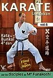 Shotokan Karate KEIO Vol.6 Kata & Bunkai 4.Dan