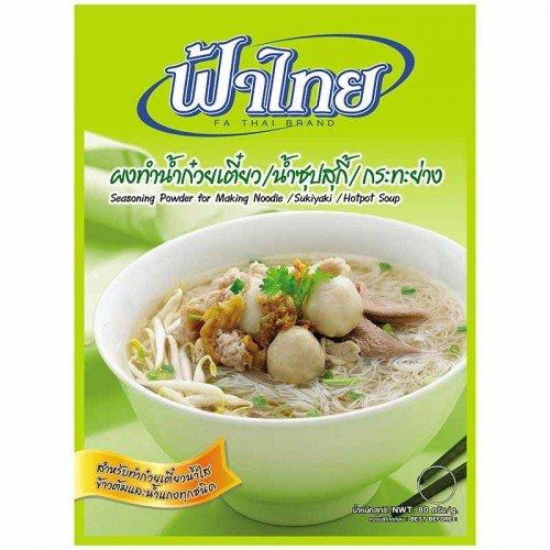 5 Packs x 75 g Fa Thai Brand Seasoning Powder for Making Noodle Sukiyaki Hotpot Soup by jawnoy shop by jawnoy