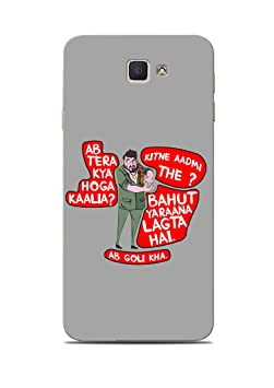 Print Station Printed Back Cover for Samsung Galaxy J7 Prime