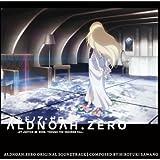 Aldnoah. Zero