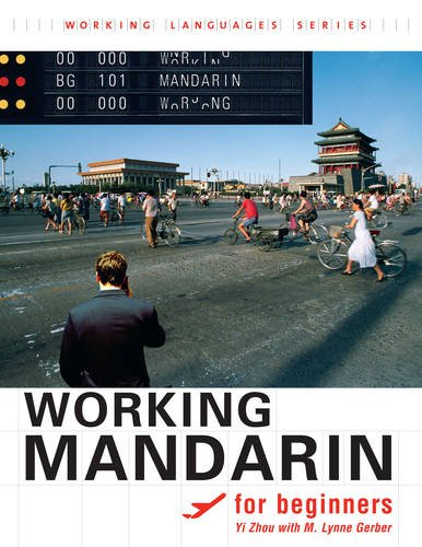 Working Mandarin for Beginners (Working Languages) (Chinese Edition)