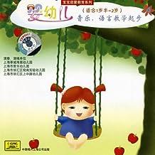 Little Baby Learns To Walk (Bao Bao Xue Zou Lu)