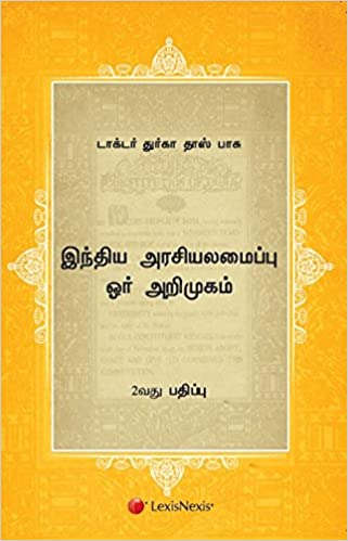 Buy Introduction To The Constitution Of India (Tamil