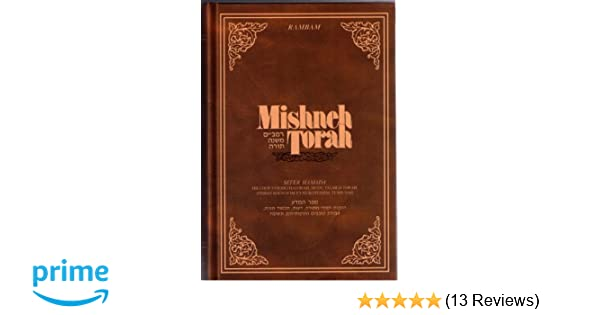 Mishneh Torah English Pdf