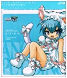 Te to Te to by Galaxy Angel 2 (2009-01-07)