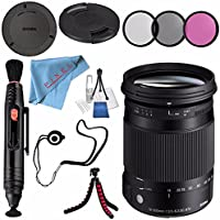 Sigma 18-300mm f/3.5-6.3 DC MACRO OS HSM Contemporary Lens for Canon EF #886101 + Lens Pen Cleaner + Fibercloth + Lens Capkeeper + Deluxe Cleaning Kit + Flexible Tripod Bundle