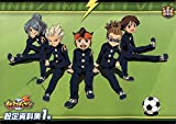 Inazuma eleven set investment fee collection No.1