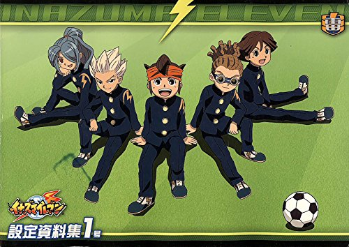 Inazuma eleven set investment fee collection No.1 by Movic
