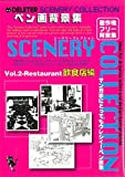 img - for Scenery Collection: Restaurant by Deleter (2002-11-02) book / textbook / text book
