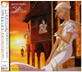 Aria the Natural: Vocal Song Collection / O.S.T. by Imports