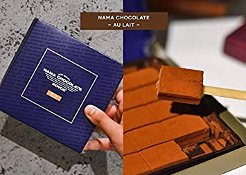 Image Unavailable. Image not available for. Color  Royce Nama Chocolate   quot Au ... aa349ceee