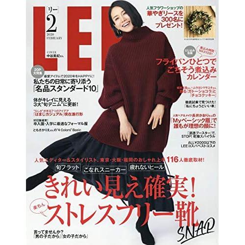 LEE 2020年2月号 表紙画像