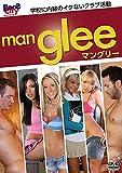 manglee / マングリー [DVD]