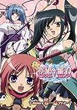 恋姫†無双 1 スタンダード版 [DVD]