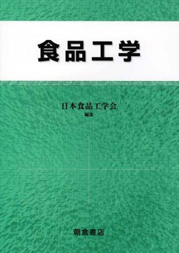 Download Shokuhin kōgaku pdf epub