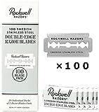 ロックウェル 両刃 替刃 100枚 (5枚入×20個) セット スウェーデン製 お買い得 パック Rockwell Razors