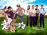 A Watchdog's Tale (Hong Kong / Chinese Tv Drama Dvd) Ntsc All Region (4 Dvd Boxset 20 Episodes) by Kent Cheng
