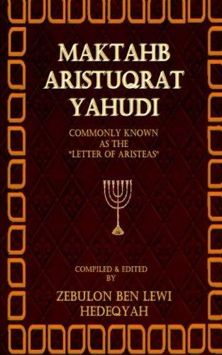 Maktahb Aristuqrat Yahudi (The Letter of Aristeas)