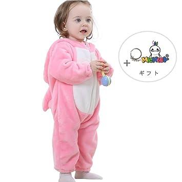50835936bbbee 着ぐるみ ベビー おくるみ ロンパース 動物 アニマル うさぎ 赤ちゃん もこもこ カバーオール 防寒着 コスチューム (80CM(