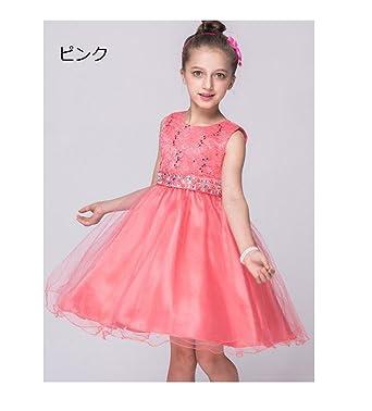 024c112d14c74 キッズニー Kidsney 子供ドレス キッズワンピース ピアノドレス フォーマル 女の子 ジュニア コンクール子供服