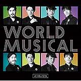 WORLD MUSICAL (初回生産限定盤) (DVD付) (特典なし)