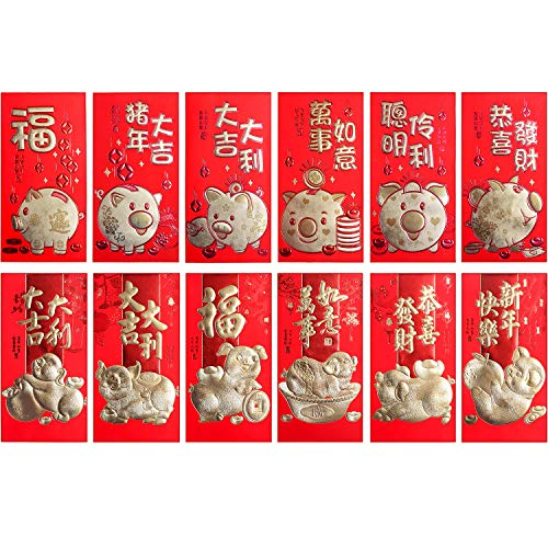 Boao 72 Pieces Chinese New Year Red Envelopes Year of 2019 Chinese Pig Year Hong Bao Lucky Money Packets for New Year Wedding, 12 Designs (3.6 x 6.6 Inches)