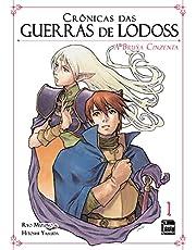 Crônicas das Guerras de Lodoss: Livro 01