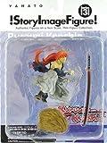 Rurouni Kenshin Figure Himura Kenshin by Himura Kenshin