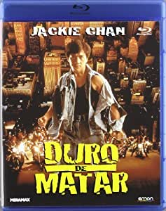 Amazon Com Rumble In The Bronx Region B Jackie Chan