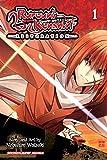 Rurouni Kenshin: Restoration, Vol. 1