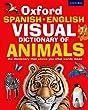 Oxford Spanish-English Visual Dictionary of Animals (Oxford Visual Dictionary)