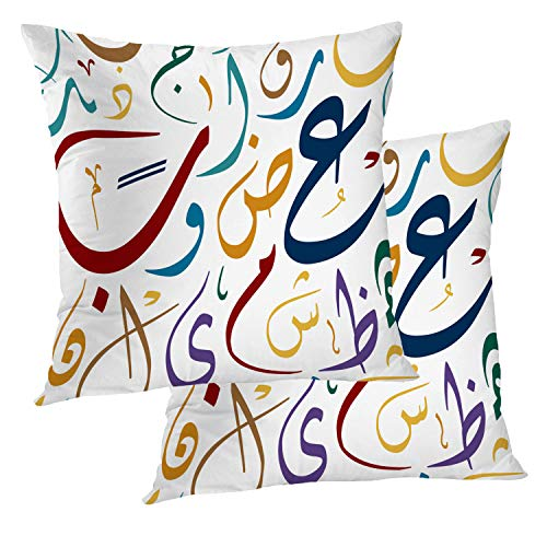BaoNews Decorative Pillow Covers, Arabic Calligraphy Square 18 x 18 Inches Decorative Throw Pillow Covers Cotton Cushion for Sofa Bedroom Car, Grey, Set of 2