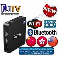 tvpad Funtv Box funtv2 HTV A2 HTV Box 5 htv5 Chinese Hongkong Taiwan Vietnam HD Channels Android IPTV Live Media Player (Funtv2 Box)