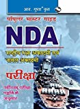 NDA/NA Exam Guide 2017 Hindi