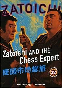 Zatoichi the Blind Swordsman, Vol. 12 - Zatoichi and the Chess Expert