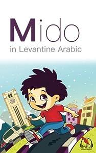 Mido: In Levantine Arabic (Volume 3)